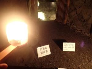 江ノ島 岩屋