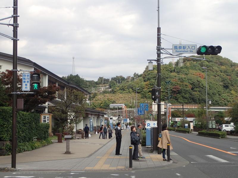 箱根駅伝:小田原中継所:7区