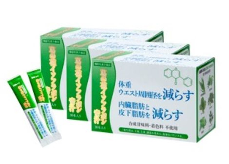 CDグローバルイソフラボン青汁