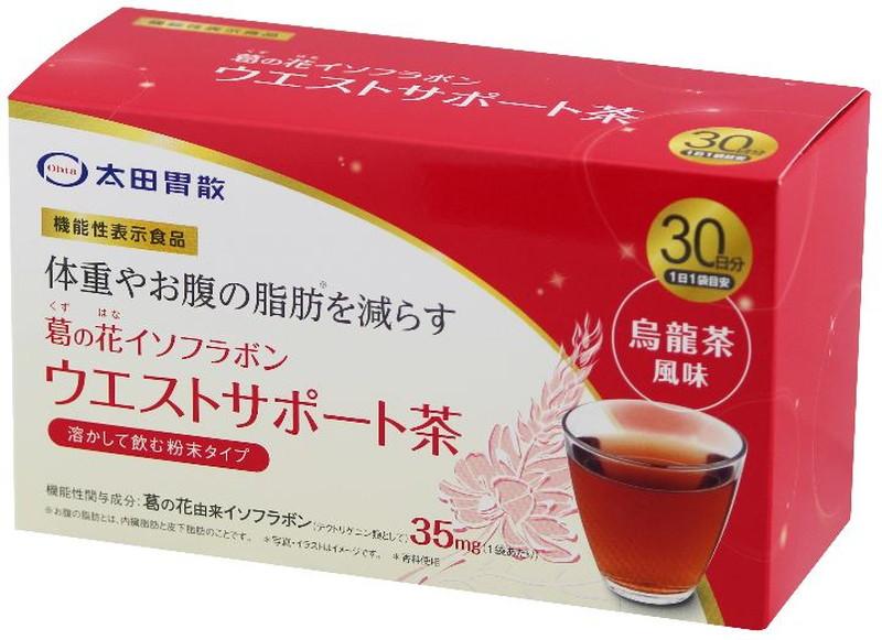 太田胃酸葛の花イフォフラボン2