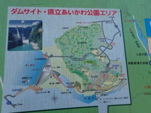 宮ケ瀬ダムサイトエリア