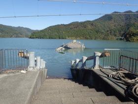 宮ケ瀬湖畔の桟橋