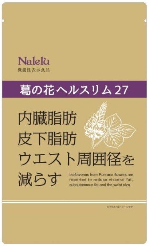 Nalelu 葛の花ヘルスリム27
