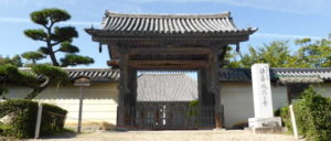 奈良法華寺