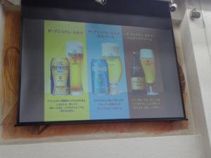 武蔵野ビール3種