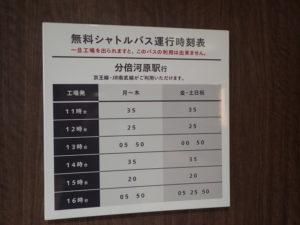 武蔵野ブルワリー8