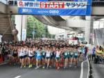 神奈川マラソン第40回