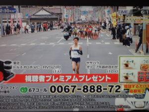 第72回香川丸亀国際ハーフマラソン1
