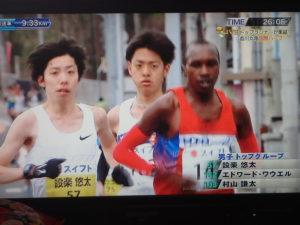 第72回香川丸亀国際ハーフマラソン4