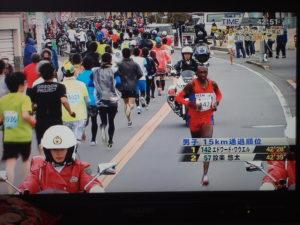 第72回香川丸亀国際ハーフマラソン10