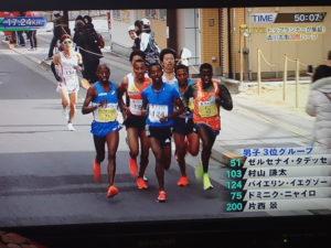 第72回香川丸亀国際ハーフマラソン11