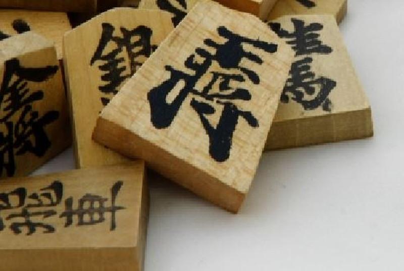 条件 将棋 昇段 プロ棋士昇段には5つの方法があった。意外と知られていない、その仕組みとは? 将棋コラム 日本将棋連盟