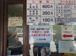 こどもの国横浜4月