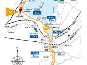 びわ湖マラソン2018コース