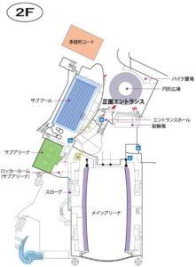 横浜国際プール2F 平面図