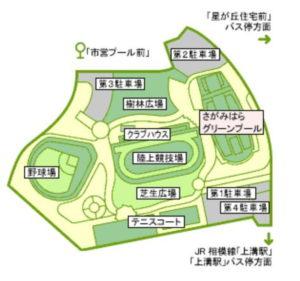 横山公園内グリーンプール バス停