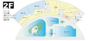 ふれーゆ2F平面図