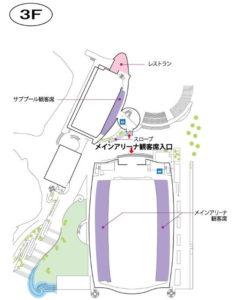 横浜国際プール3F 平面図