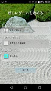 アプリダウンロード9