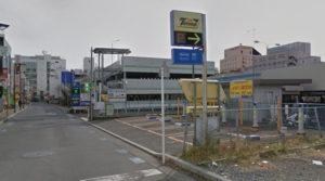タイムズJR平塚駅前