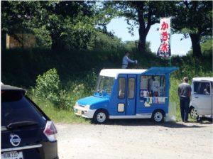 カキ氷 移動販売