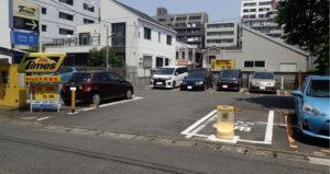 タイムズ平塚錦町