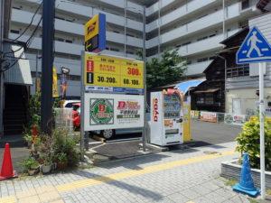 タイムズ平塚宝町第5