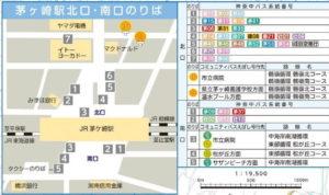 茅ヶ崎駅 コミュニティバス 乗り場