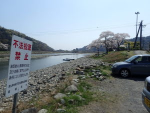 小倉橋と桜 バーベキュー