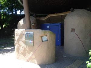 小倉橋 水洗トイレ