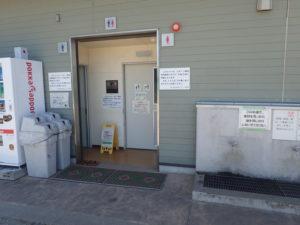 厚木野球場・テニスコート管理事務所 WC
