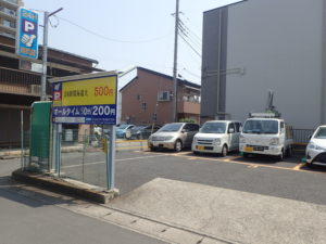 ザ・パーク平塚見附町第2