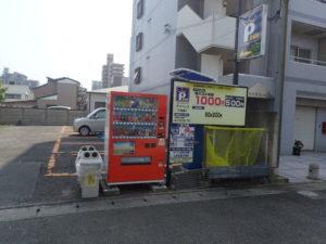 アイペック平塚第7