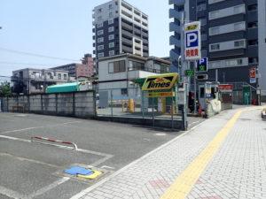 タイムズ 相石・パーク宝町No5