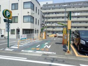 三井のリパーク 平塚駅前第2