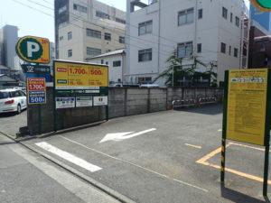 三井のリパーク 平塚宝町