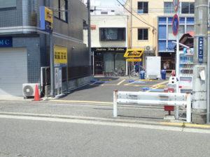 タイムズ平塚八重咲町第4