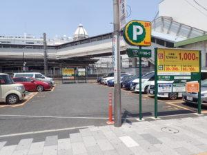 三井のリパーク平塚駅南口駅前