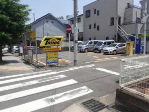 タイムズ平塚八重咲町第2