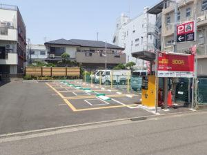 ダイレクトパーク八重咲町No5