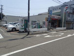 ザ・パーク平塚駅西口