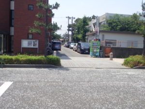 ダイレクトパーク平塚商工会議所