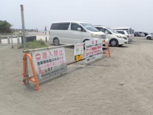 茅ヶ崎漁港駐車場