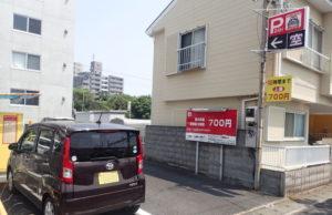 ダイレクトパーク錦町No6