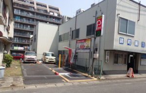 とどまる平塚錦町第1駐車場