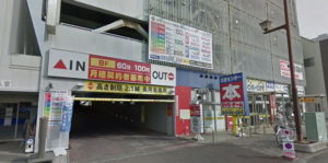 ダイレクトパーク平塚西口駐車場