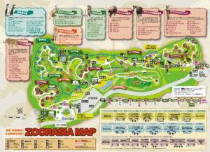 よこはま動物園ズーラシア 園内マップ