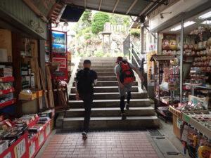 神奈川県大山 こま参道
