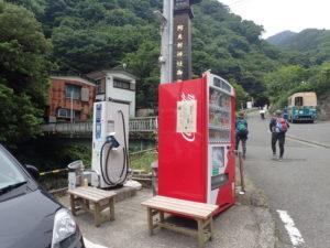 丹沢 大山 喫煙できるタバコ場所