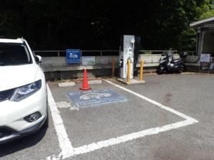 伊勢原大山第二駐車場 EV専用